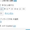 yoteitoukou 100x100 - 簿記試験対策「固定資産」~資本的支出と収益的支出~