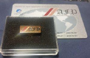 bdb8545fb5107cabe66ac9884244a9a5 300x195 - AFPの登録が完了したとの事、日本FP協会からの荷物の中身は?